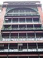 Singer Building Prince Street top.jpg