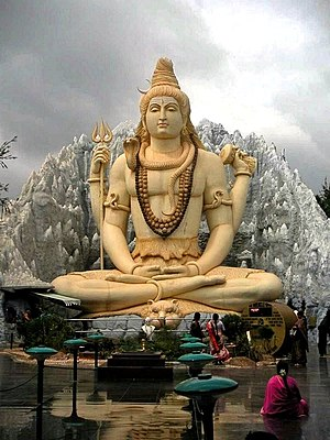 A statue of Shiva in yogic meditation.