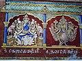 Sivayoginathar temple (19).jpg