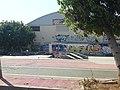 Skateboard grapa - panoramio.jpg