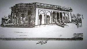 Muhammad Shah - Baagh e Naazir was built by Muhammad Shah the year 1748.