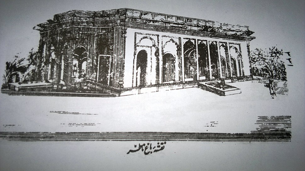 Sketch from the book Aasar us Sanadeed, depicting Bagh e Naazir as it appeared in mid-19th century