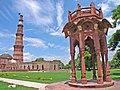 Smith's Cupola seen against the backdrop of Qutub Minar.jpg