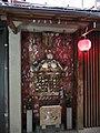 Sogo daimyojin kyoto 001.jpg