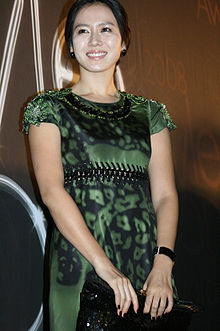 Son Ye-jin on October 30, 2008.jpg