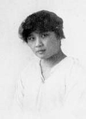 Soong Mei-ling - May-ling as a student at Wesleyan College c. 1910