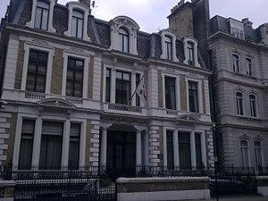 Embassy of South Korea, London - Image: South Korea building on Palace Gate, London