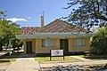 Southern Cross Ten Wagga.jpg