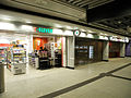 Southwest shops in Sai Ying Pun Station concourse.jpg