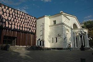 Sovremennik Theatre - Image: Sovremennik theatre Moscow