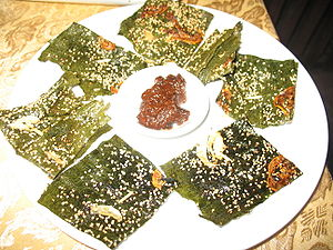 Jaew bong (Lao: ແຈ່ວບອງ) is a sweet and spicy ...