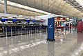 SriLankan Airlines check-in counters at VHHH T1 (20180903152813).jpg