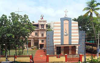 Kadavanthra - St.Joseph's Miraculous Syrian Catholic Church