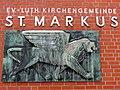 St.Markus Hoheluft-Ost (4).jpg