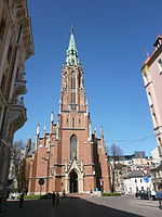 St. Gertrude Old Church, Riga.jpg