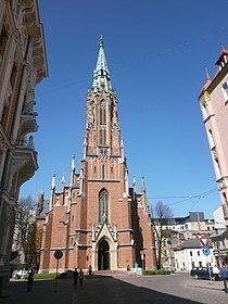 St. Gertrude Old Church, Riga.jpg