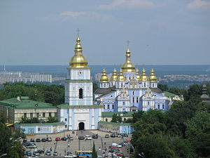 Ukrainian Baroque - The St. Michael's Golden-Domed Monastery in Kiev represents one of the most typical examples of Ukrainian Baroque architecture.