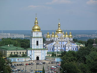 Cossack Hetmanate - The St. Michael's Golden-Domed Cathedral in Kiev, built with funds from Hetman Ivan Mazepa