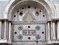 St Mark's Basilica 1 (14534980431).jpg