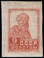 Stamp Soviet Union 1924 181.jpg