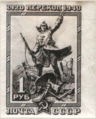 Stamp Soviet Union 1940 CPA773.png