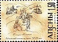 Stamp of Abkhazia - 2000 - Colnect 1004755 - Abkhazian prince on horse.jpeg