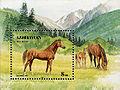 Stamp of Azerbaijan 177.jpg