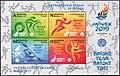 Stamp of Belarus - 2019 - Colnect 838678 - 2nd European Games Minsk 2019.jpeg