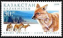 Stamp of Kazakhstan 266.jpg