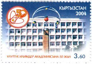 Kyrgyz Academy of Sciences - Image: Stamp of Kyrgyzstan nov 2004