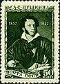 Stamp of USSR 1132.jpg