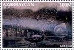 Stamps of Azerbaijan, 1996-390.jpg