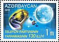 Stamps of Azerbaijan, 2011-1006.jpg