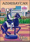 Stamps of Azerbaijan, 2016-1274.jpg