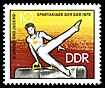 Stamps of Germany (DDR) 1970, MiNr 1594.jpg