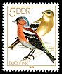 Stamps of Germany (DDR) 1979, MiNr 2388.jpg