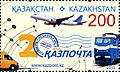 Stamps of Kazakhstan, 2013-52.jpg