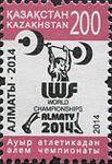 Stamps of Kazakhstan, 2014-07.jpg