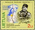 Stamps of Lithuania, 2009-32.jpg