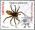 Stamps of Lithuania, 2012-14.jpg
