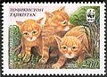 Stamps of Tajikistan, 013-02.jpg