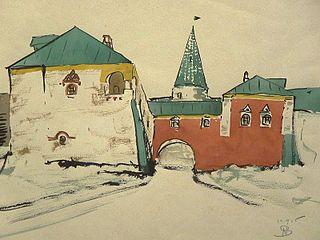 Zabudowa monasteru z bramą i wieżą
