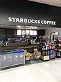 Starbucks Coffee in California 1 2018-09-06.jpg