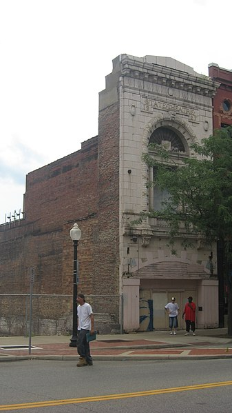 File:State Theater remnants in Youngstown.jpg