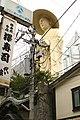 Statue of Kobo-Daishi - panoramio.jpg