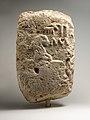 Stela of a Woman Named Niseret MET DP249154.jpg