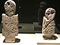 Steles at National Museum of Korea.jpg