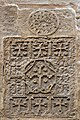 Stonework at the Cathedral of Saint James in the Armenian Quarter of Jerusalem 4.jpg