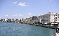 Strandpromenade Chalkida.jpg