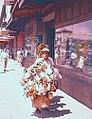 Street Vendor, Siam, 1956.jpg